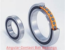 Toyana 7060 A angular contact ball bearings